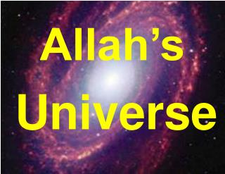Allah's