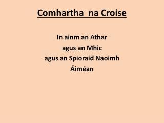 Comhartha na Croise