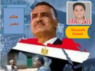 Moustafa Khaled