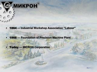 """1864  — Industrial Workshop Association """"Labour"""" 1968  — Foundation of Precision Machine Plant"""