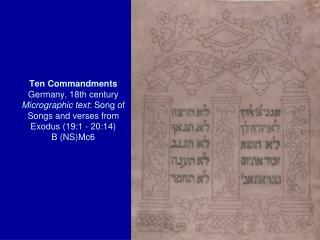Omer Calendar (detail)