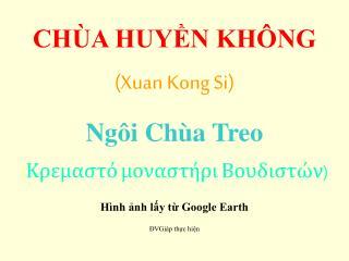 CHÙA HUYỀN KHÔNG (Xuan Kong Si) Ngôi Chùa Treo ( Κρεμαστό μοναστήρι Βουδιστών )