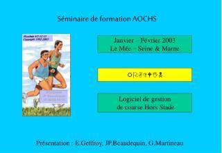 Séminaire de formation AOCHS