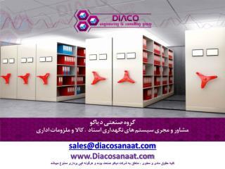 sales@diacosanaat Diacosanaat