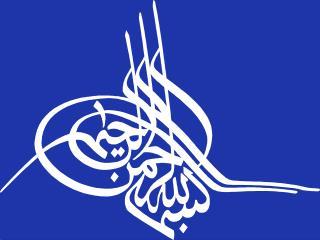 مقايسه  شاخص هاي عوامل خطر مهم بيماريهاي غير واگير  سالهاي  1388-1385  استان خراسان رضوي و کشور