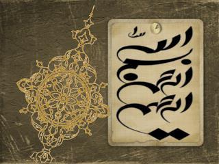 معاونت پژوهش مؤسسه آموزش عالی بنت  الهدی برگزار می  کند: