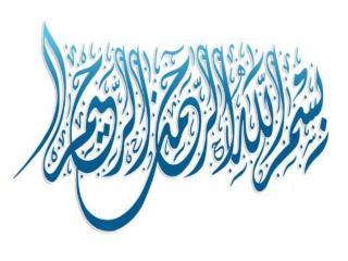 المملكة العربية السعودية وزارة التعليم العالى كلية الأداب والعلوم الإنسانية