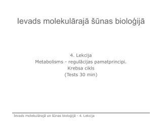 Ievads molekulārajā šūnas biolo ģijā