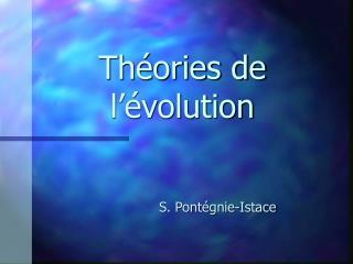 Théories de l'évolution