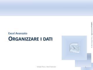Organizzare i dati