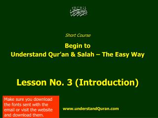 Short Course  Begin to  Understand Qur�an & Salah � The Easy Way Lesson No. 3 (Introduction)