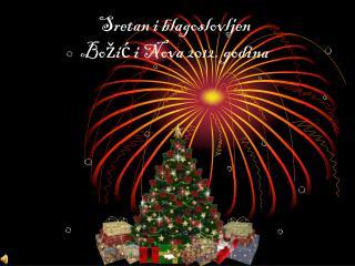 Sretan i blagoslovljen  Božić i Nova 2012. godina