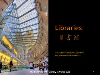The Central Public Library in Vancouver