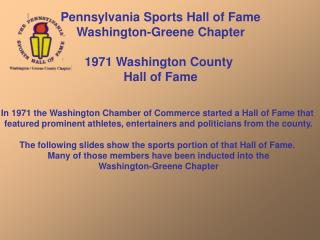 Pennsylvania Sports Hall of Fame Washington-Greene Chapter 1971 Washington County  Hall of Fame