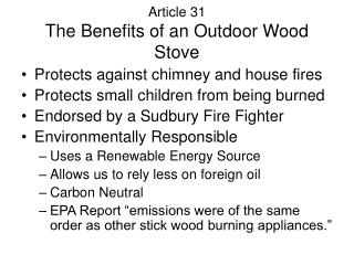 Article 31 The Benefits of an Outdoor Wood Stove