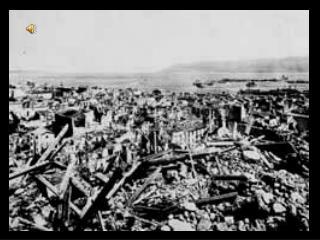 Il terremoto del 1908