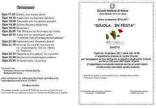 """Scuola Italiana di Atene Odos Mitsaki,18-11141 Atene Anno scolastico 2010-2011 """" SCUOLA… IN FESTA"""""""