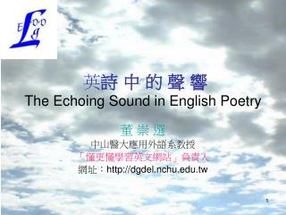 The Echoing Sound in English Poetry