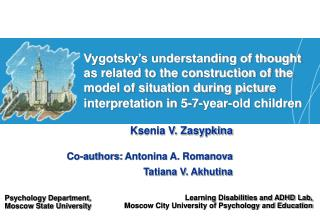 Learning Disabilities and ADHD Lab,  Moscow City University of Psychology and Education