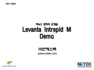 리눅스 관리의 신개념 Levanta Intrepid M Demo