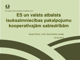 ES un valsts atbalsts lauksaimniecības pakalpojumu kooperatīvajām sabiedrībām