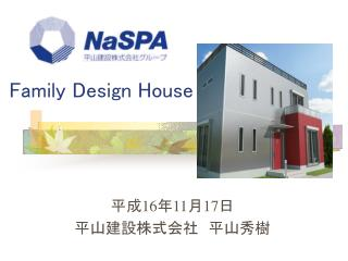 Family Design House