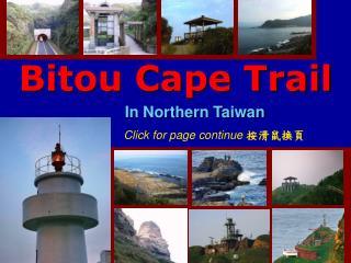 Bitou Cape Trail In Northern Taiwan
