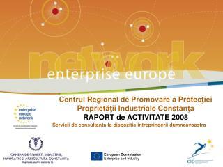 Centrul Regional de Promovare a Protecţiei Proprietăţii Industriale Constanţa