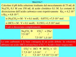 n ( Na 2 CO 3 ) = M  ·  V = 0,1 mol/L  ·  0,075 L =7,5 · 10 -3  mol