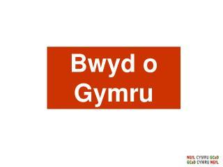 Bwyd o Gymru