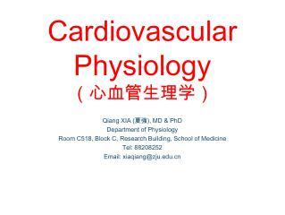 Cardiovascular Physiology ????????