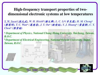 High-frequency transport properties of two-dimensional electronic systems at low temperatures