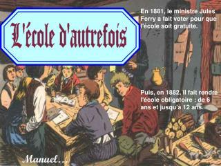 En 1881, le ministre Jules Ferry a fait voter pour que l'école soit gratuite.