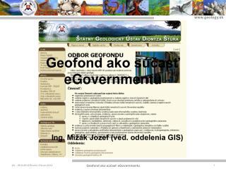 Geofond ako súčasť eGovernmentu