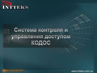 intteks.ua