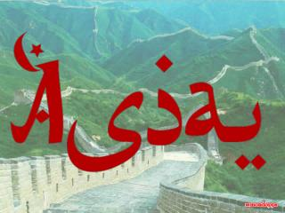 Afganistán - Mazar-e Sharif mezquita blava