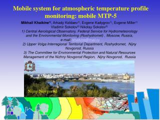 Mobile system for atmospheric temperature profile monitoring: mobile MTP-5