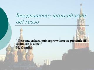 Insegnamento interculturale del russo