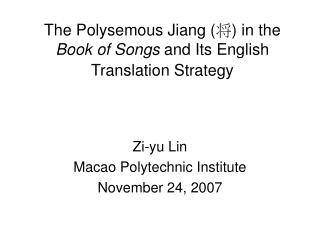 The Polysemous Jiang ( 将 ) in the  Book of Songs  and Its English Translation Strategy