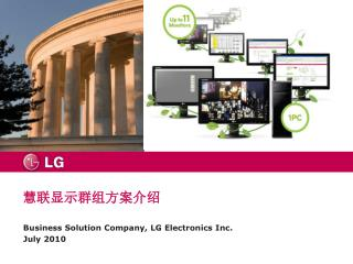 Business Solution Company, LG Electronics Inc. Ju ly 2010