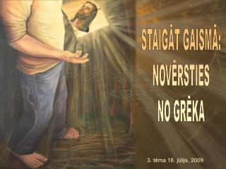 STAIGĀT GAISMĀ: NOVĒRSTIES NO GRĒKA