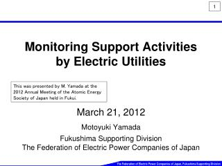 Monitoring Support Activities by Electric Utilities