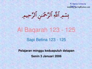 Al Baqarah 123 - 125