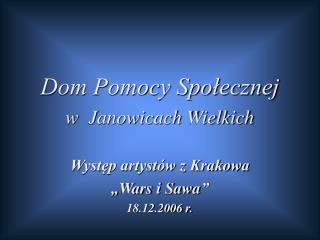 """Dom Pomocy Społecznej  w  Janowicach Wielkich Występ artystów z Krakowa """"Wars i Sawa"""""""