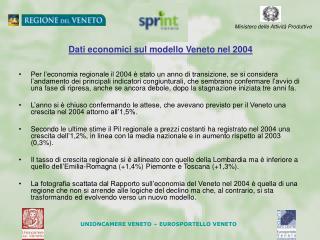 Dati economici sul modello Veneto nel 2004