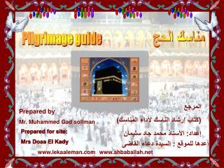 Pilgrimage guide