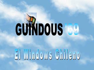 GUINDOUS