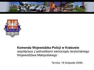 Komenda Wojewódzka Policji w Krakowie współpraca z jednostkami samorządu terytorialnego
