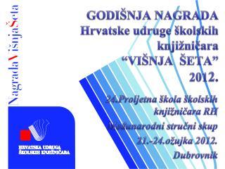"""GODIŠNJA NAGRADA Hrvatske udruge školskih knjižničara """"VIŠNJA  ŠETA"""" 201 2."""