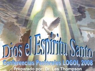 Dios el Esp�ritu Santo